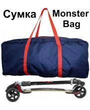 """Сумка для самоката """"Micro Monster Bag"""""""