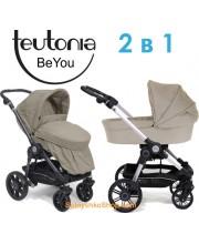 Коляска Teutonia BeYou V2 (2 в 1) люлька и прогулка