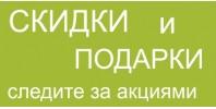 СМОТРЕТЬ Самокаты Micro