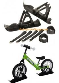 Лыжи для Беговела Strider Sport / Pro / Classic / Harley-Davidson / ST-4 и Puky LR 1L  /  LR 1L BR