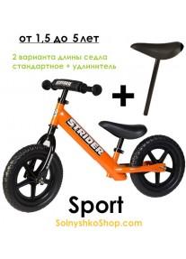 Беговел Strider 12 SPORT (Strider спорт оранжевый + удлинитель седла)