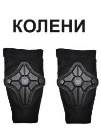 Защита Коленей (Knee) - Guard Pro - JETCAT - 2 предмета