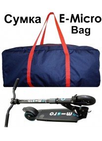 "Сумка для электросамоката ""E-Micro Bag"""