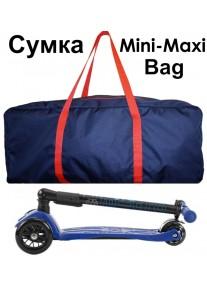 """Сумка для самоката """"Micro Mini-Maxi delux Bag"""""""