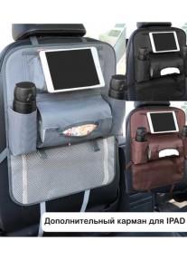 Защиты от ног спинки сиденья с органайзером - Royal Accessories - Multi