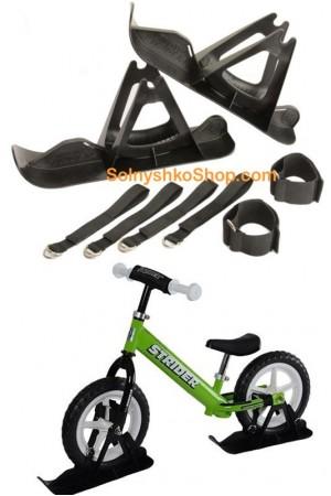 Лыжи для Беговела Strider Sport / Pro / Classic / Harley-Davidson / ST-4 и Puky LR 1L  /  LR 1L BR (зимние)
