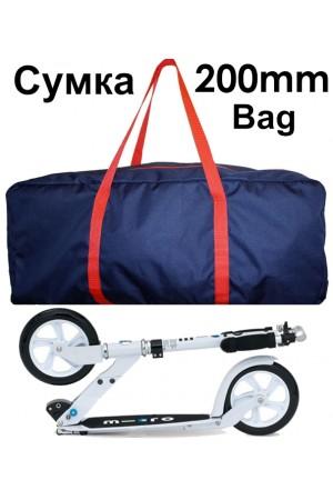 Сумка для самоката MICRO Scooter 200 Bag