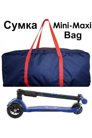 Сумка для самоката MICRO Maxi Bag